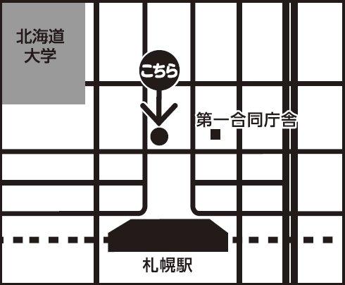 札幌会場地図