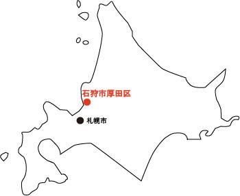 厚田の場所